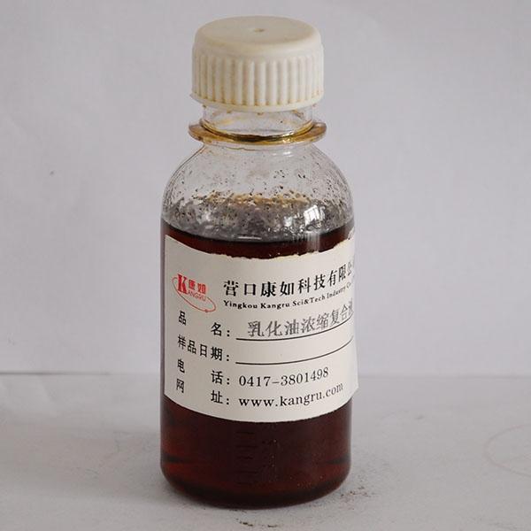 乳化油浓缩复合液