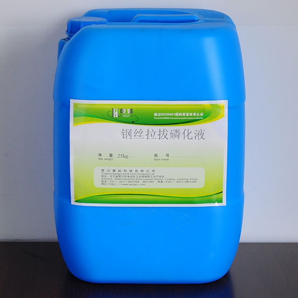 Phosphating solution for steel wire pulling