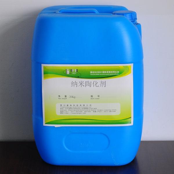 Nano ceramic agent