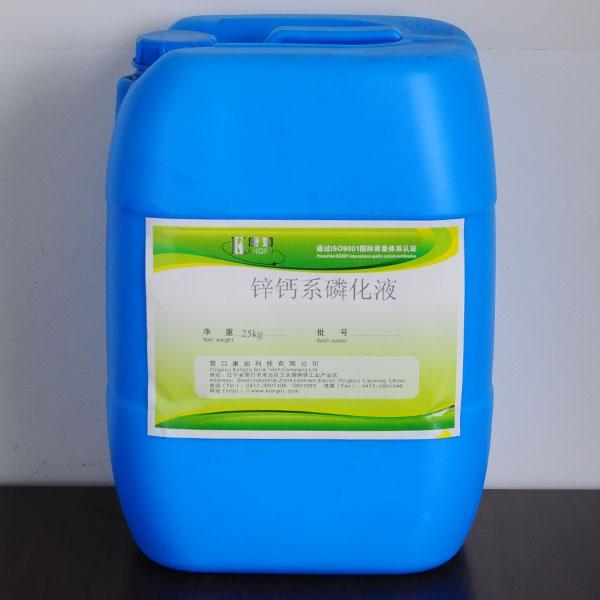 Zinc-Calcium Phosphating Solution